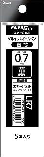 ぺんてる ボールペン替芯 エナージェル 0.7mm XLR7-A5 黒 5本パック