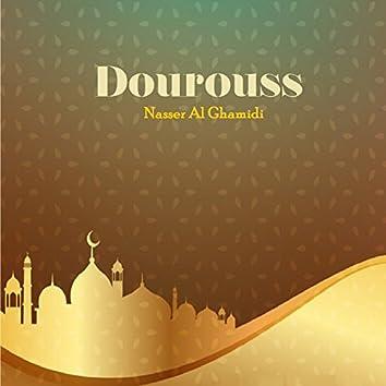 Dourouss (Quran)