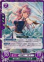 ファイアーエムブレム サイファ/ P11-003 PR 噂の女剣士 マリカ