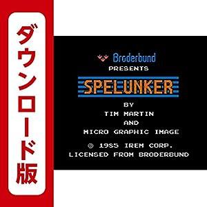 """スペランカー [3DSで遊べるファミリーコンピュータソフト][オンラインコード]"""""""