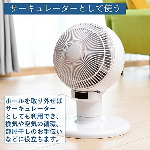 [山善]扇風機18cmサーキュレーター扇風機(上下左右自動首振り)(換気/空気循環)(リモコン付)(タイマー機能付)(風量調節3段階)ホワイトYLS-18(W)[メーカー保証1年]