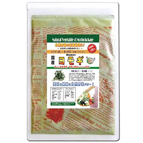 森のこかげ 国産 野菜 粉末 ヨモギ よもぎ (150g 内容量変更) 野菜パウダー ヨモギ餅には不可 R