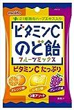 メイトー ビタミンCのど飴 フルーツミックス 73g