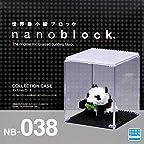 ナノブロック ケース