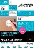 エーワン インクジェット用光沢紙40mm丸型 29223 00038383【まとめ買い3パックセット】