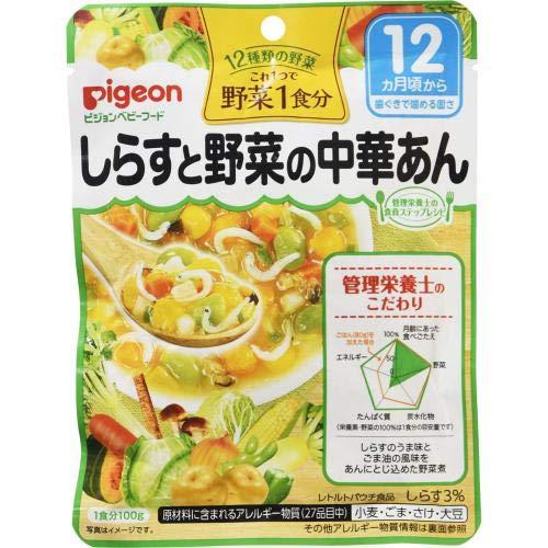 ピジョン 食育レシピ野菜 しらすと野菜の中華あん 100g