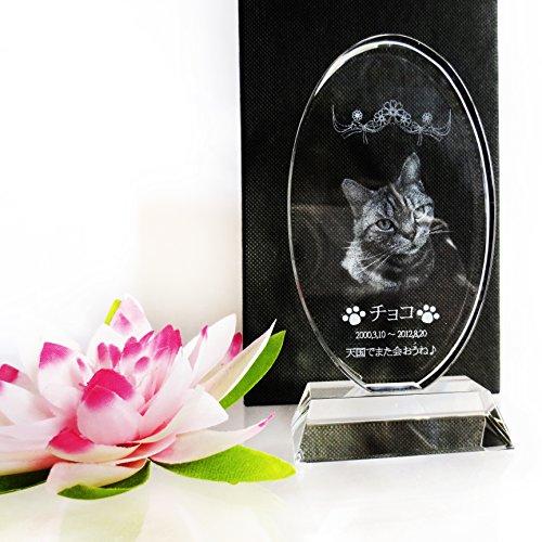 ペット仏具 クリスタル位牌 クリスタルガラス オーバル 仏具 楕円型 ペット仏壇 ペット供養