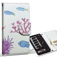 スマコレ ploom TECH プルームテック 専用 レザーケース 手帳型 タバコ ケース カバー 合皮 ケース カバー 収納 プルームケース デザイン 革 海 魚 珊瑚 014279