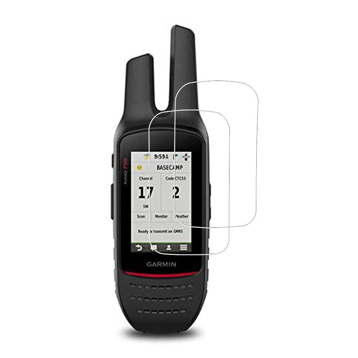 スプリットタイプライターネイティブZshion Garmin Rino 750/755t用 防爆スクリーンプロテクター 超薄型 フルカバー 傷防止スクリーンプロテクター Garmin Rino 750 755t HD用 クリア (3パック)