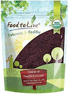 Organic Acai Berry Powder, 8 Ounces - Non-GMO, Kosher, Raw, Vegan, Freeze-Dried, Unsweetened, Unsulfured, Bulk