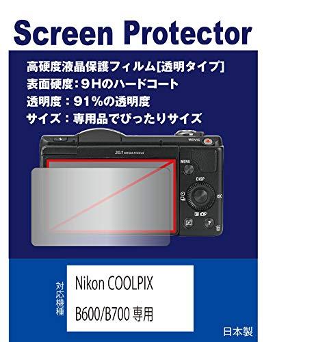 【高硬度フィルム(9H) 透明】Nikon COOLPIX B600/B700専用 液晶保護フィルム(高硬度フィルム 透明)