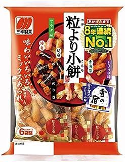 三幸製菓 粒より小餅 90g×12袋
