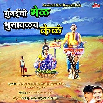 Mumbaichi Bhel Bhusavalch Kel