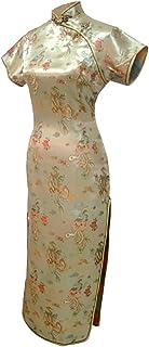 فستان سهرة صيني طويل من 7Fairy Women's VTG Gold Dragon Cheongsam