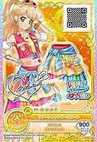 アイカツオンパレード! OPPR2-6 PR リゾートキャンサースカート