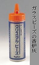 yagiken(ヤギケン) クリスタルビーズの香炉灰