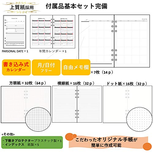 E-NOTEシステム手帳A5書き込み式カレンダービジネス向け6穴22mmレザーカバーブラウンND1811-1