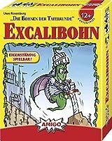 エクスカリボーン Excalibohn [並行輸入品]