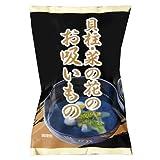 宝幸 貝柱と菜の花のお吸いもの 個食 5g