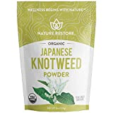 USDA Certified Organic Japanese Knotweed Powder, 226 Grams, Natural Trans-resveratrol, Non GMO, Gluten Free, Also Known as Polygonum Cuspidatum