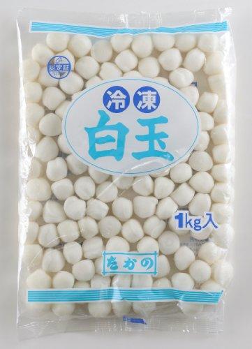 冷凍白玉もち 1kg×2袋 1袋に約120玉入ってます。