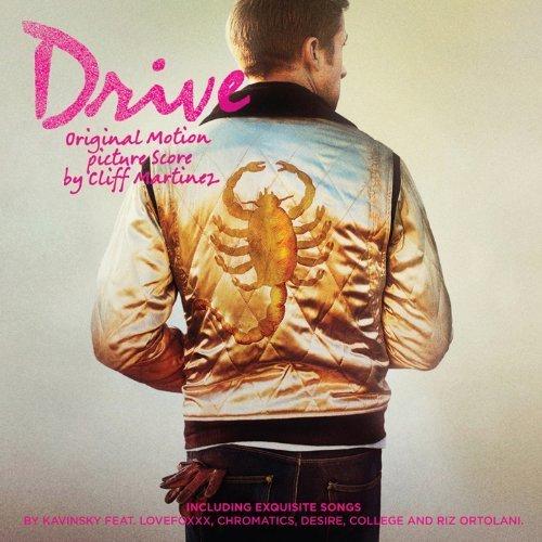 Drive (Neon Pink Vinyl) [Vinyl LP]