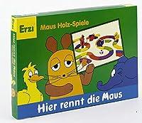 Erzi 廃盤 すごろくゲーム マウスレース
