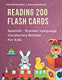 Reading 200 Flash Cards Spanish - Russian Language Vocabulary Builder For Kids: Practice Basic Sight Words list activities books to improve reading ... and 1st, 2nd, 3rd grade (Español ruso)