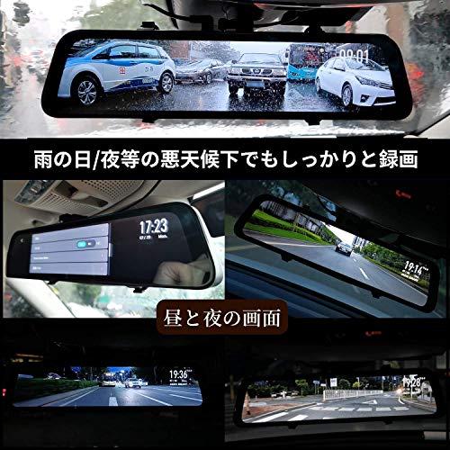 JADO『ドライブレコーダーミラー型』