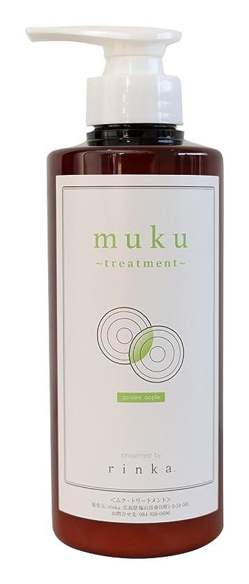 無限青部族muku ~traetment~