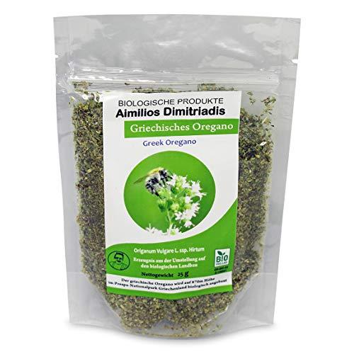 25g Griechischer Bio Oregano aus eigenem Anbau im Naturschutzgebiet Prespa / Griechenland (Origanum Vulgare L. ssp. Hirtum) | getrocknet und gerebelt | sehr intensives Aroma