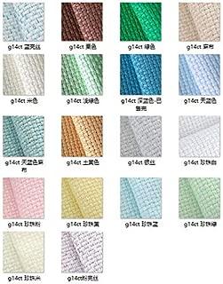 Zamtac 10pcs/lot Random Count Color Size Aida Cloth 18ct 28ct 40ct Cross Stitch Fabric Canvas Small Grid Color DIY - (Cross Stitch Fabric CT Number: 18CT)