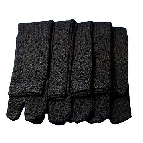ハヤシ『サポータ付綿のの~びのび靴下黒指付5足組(#P718B)』