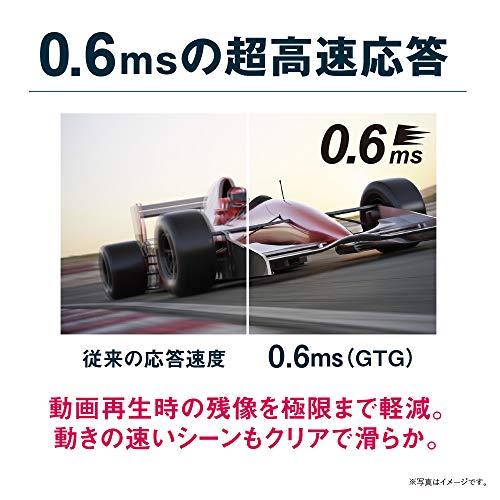Acer(エイサー)『ゲーミングモニター』