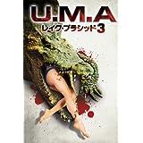 U.M.A.レイク・プラシッド3 (字幕版)