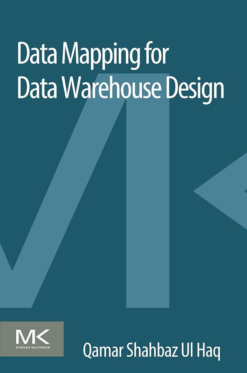 添付スーツケース真空Data Mapping for Data Warehouse Design