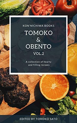 Tomoko ando obento boryumuni (konnichiwa bukkusu) (Japanese Edition)