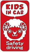 imoninn KIDS in car ステッカー 【マグネットタイプ】 No.56 ヒツジさん (赤色)