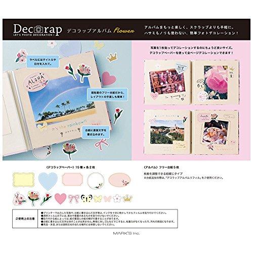 マークスデコラップアルバムフラワーデコラップピンクDCP-AL17-PK
