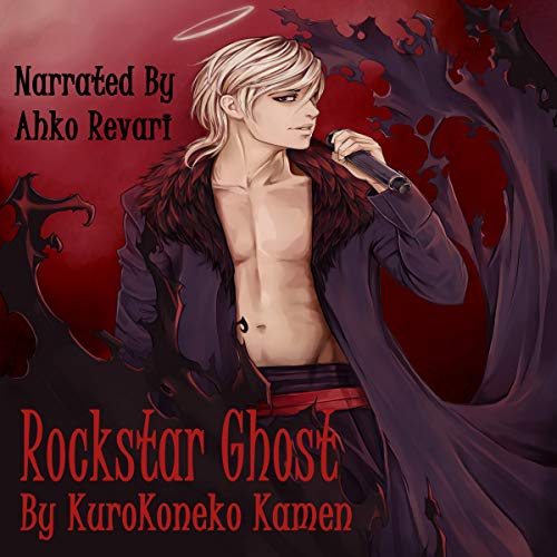 Rockstar Ghost, Volume 1 audiobook cover art