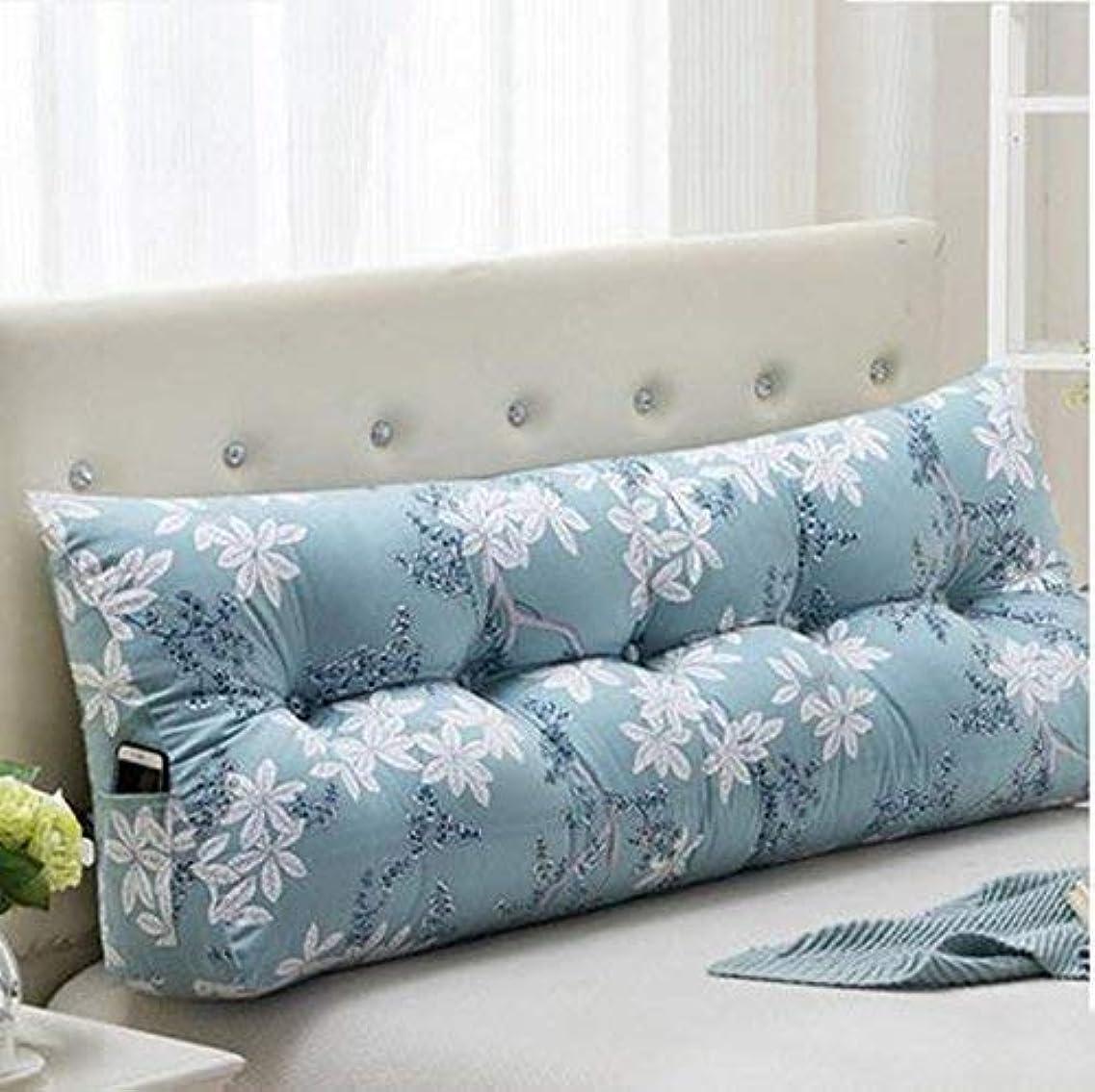 上に専ら電話するJIANHEADS あと振れ止めの枕/腰椎の枕/クッションのソファーベッドの残りの読書枕贅沢な背部ウエストサポート枕、読書のためのくさびの枕 (Color : B2, サイズ : 22*50*60cm)