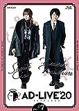 「AD-LIVE 2020」第7巻 (蒼井翔太×浪川大輔)(通常版) [Blu-ray]