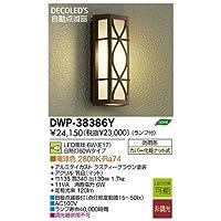 大光電機 LEDアウトドアブラケット DWP38386Y