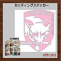 ⑧メタルギアソリッド FOX HOUND カッティングステッカー (桜, 15×14cm 【2枚組】)