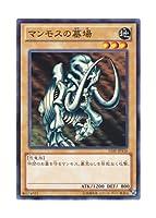 遊戯王 日本語版 15AY-JPA16 Mammoth Graveyard マンモスの墓場 (ノーマル)