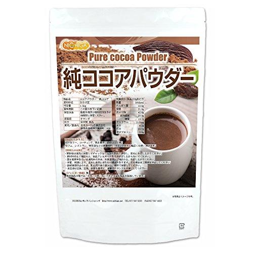 ココアパウダー1.5kg 純ココア 無添加・無香料・砂糖不使用 [02] NICHIGA(ニチガ)