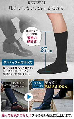 IGRESS靴下メンズビジネスソックス抗菌防臭10足セット24-28㎝黒