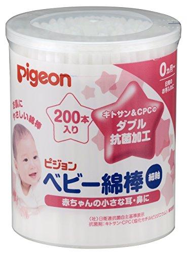 Pigeon(ピジョン)『ベビー綿棒(細軸)200本入』