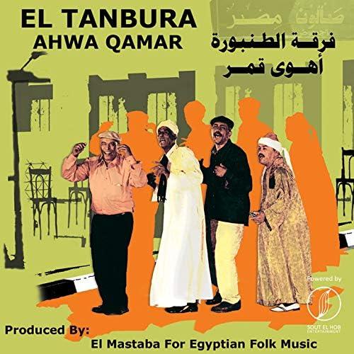 Al Tanboura