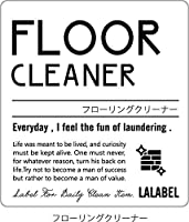 Lalabel<詰め替え容器・リメイクラベル>選べるラベル単品ランドリー用 スタイリッシュデザイン (フローリングクリーナー)